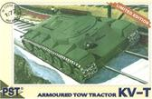 KV-T Soviet armored tow tractor