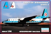 Пассажирский самолет Fokker 27-200 ''All Nippon airways''
