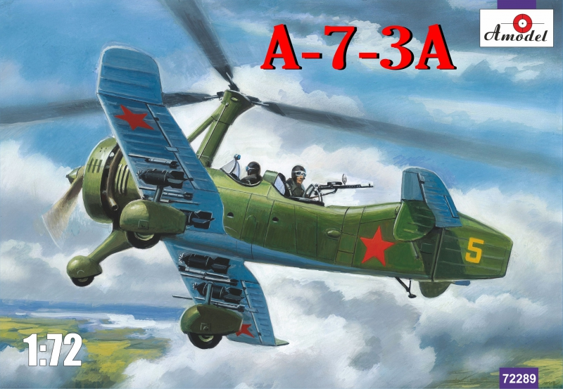 Советский автожир A-7-3A Amodel 72289