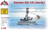 Вертолет Камов Ка-10 (ранний)