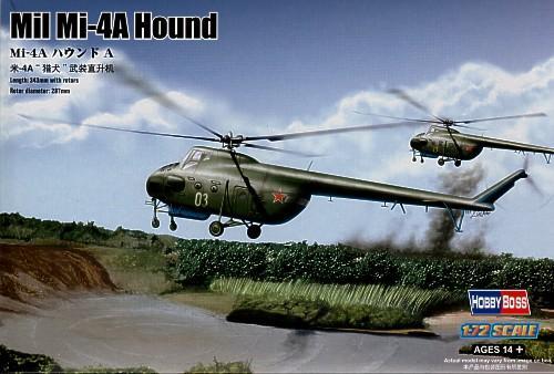 Вертолет Mil Mi-4A Hound A Hobby Boss 87226