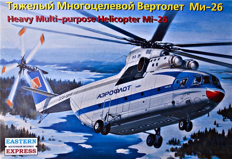 Ми-26 - крупнейший в мире транспортный вертолет Eastern Express 14503