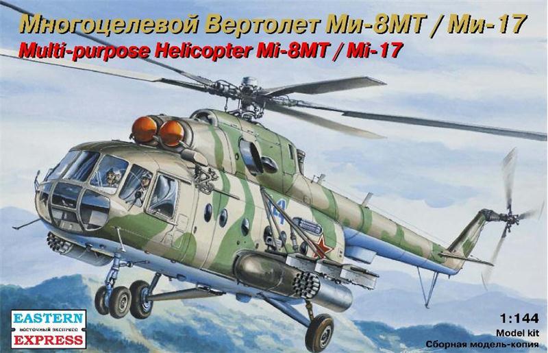 Многоцелевой вертолет Ми-8МТ/Ми-17 Eastern Express 14501