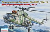 Многоцелевой вертолет Ми-8МТ/Ми-17 от Eastern Express