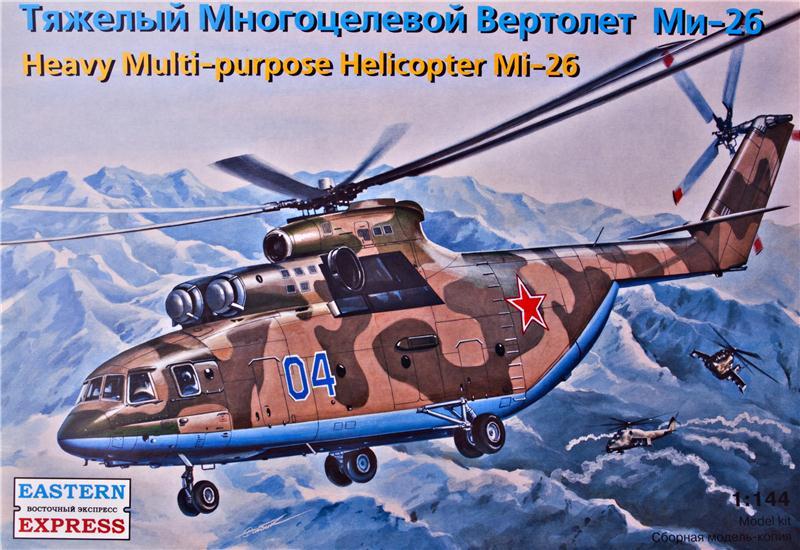 Ми-26 - крупнейший в мире транспортный вертолет Eastern Express 14502