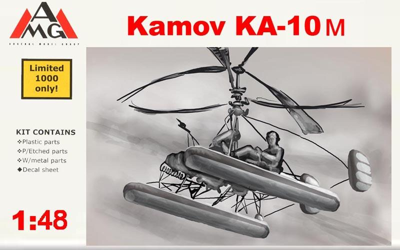 Вертолет Камов Ка-10М HAT Amg Models 48203