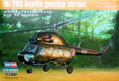 Вертолет Ми-2УС Hoplite, боевой вариант