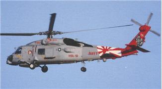 Вертолёт SH-60B Hasegawa 00902