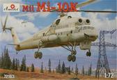 Советский вертолет Ми-10К Летающий кран