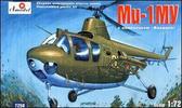 Легкий ударный вертолет Ми-1МУ