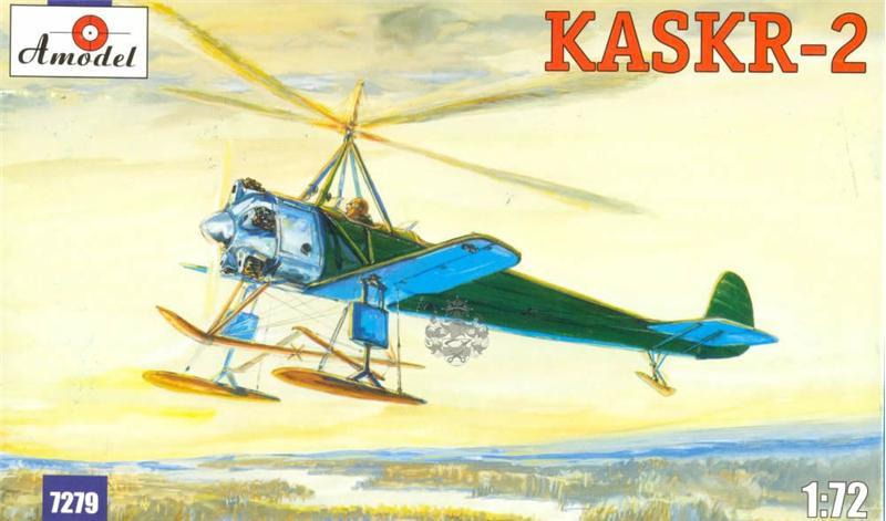 Советский автожир КАСКР-2 Amodel 7279