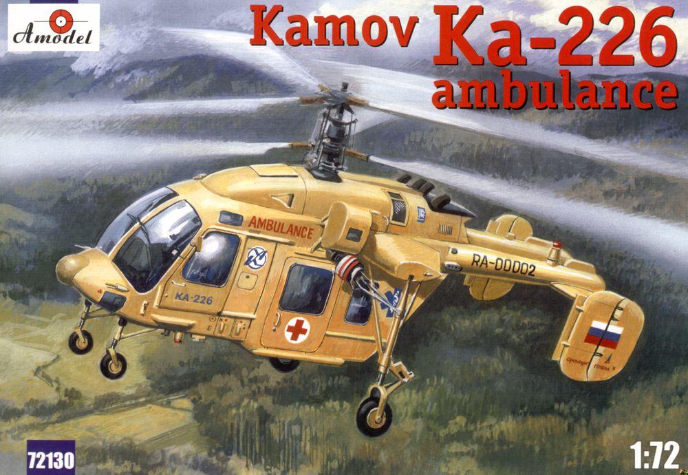 Вертолет КА-226(санитарный) Amodel 72130