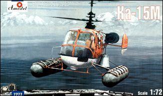 Многоцелевой вертолет КА-15М Amodel 7277