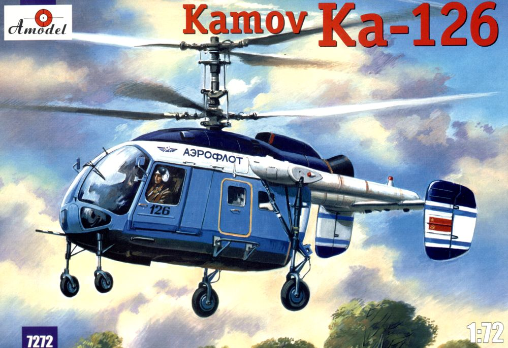 Многоцелевой вертолет КА-126 Amodel 7272