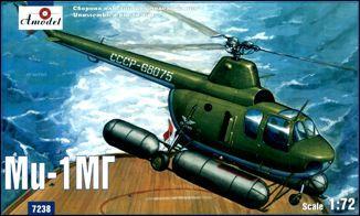 Палубный вертолет Ми-1 МГ Amodel 7238