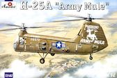 Вертолет H-25A Army Mule