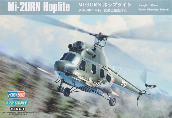 Вертолет Ми-2 УРН Hobby Boss 87243