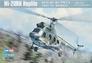 Вертолет Ми-2 УРН Hobby Boss 87243 основная фотография