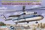 Тяжелый многоцелевой вертолет Ми-6 Аэрофлот (поздняя версия) Eastern Express 14508 основная фотография
