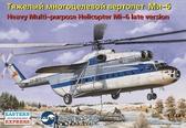 Тяжелый многоцелевой вертолет Ми-6 Аэрофлот (поздняя версия) от Eastern Express
