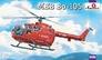 Вертолет Bo-105 Amodel 72255 основная фотография