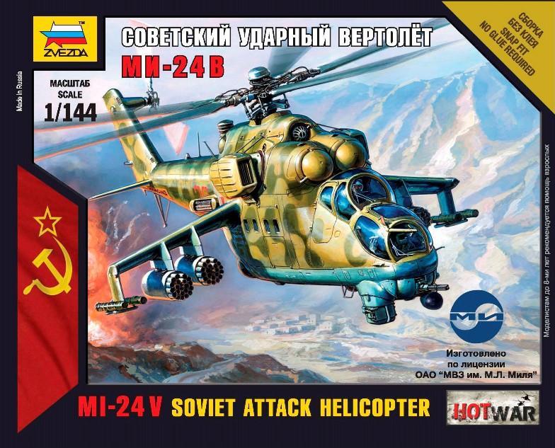 Советский ударный вертолет Ми-24В Звезда 7403
