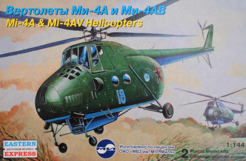 Вертолеты Ми-4А и Ми-4 АВ Eastern Express 14512