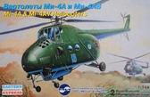 Вертолеты Ми-4А и Ми-4 АВ