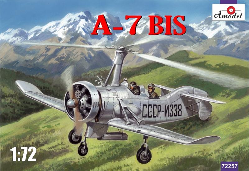 Советский автожир A-7bis Amodel 72257