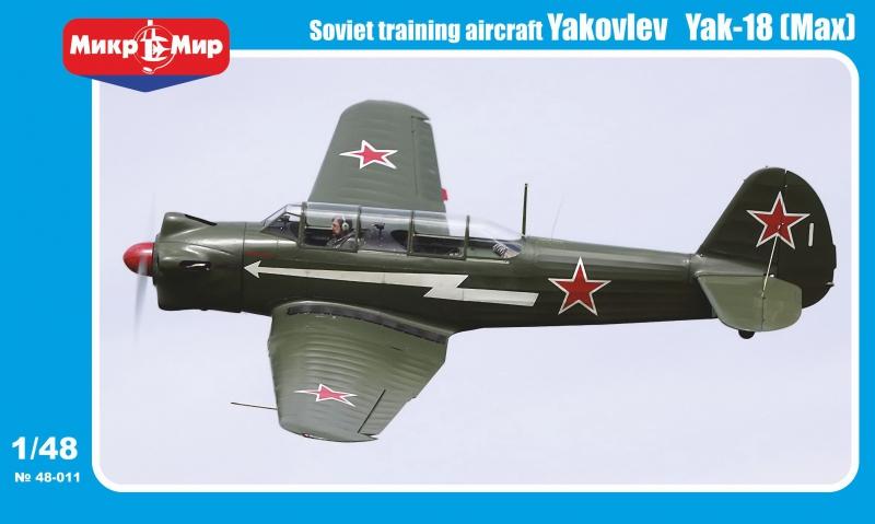 Учебно-тренировочный самолет Як-18 (Мах) Micro-Mir 48011
