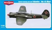 Учебно-тренировочный самолет Як-18 (Мах)