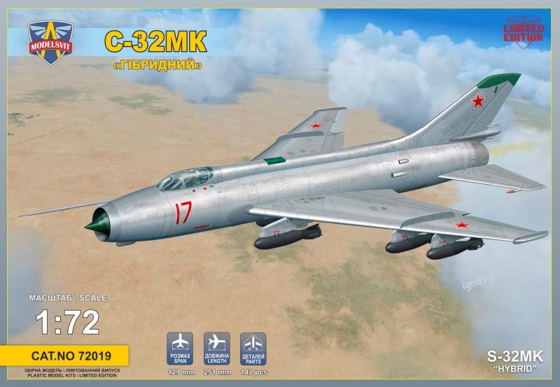 Советский бомбардировщик Сухой С-32МК ModelSvit 72019