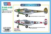 Истребитель P-38L-5-L0 Lightning