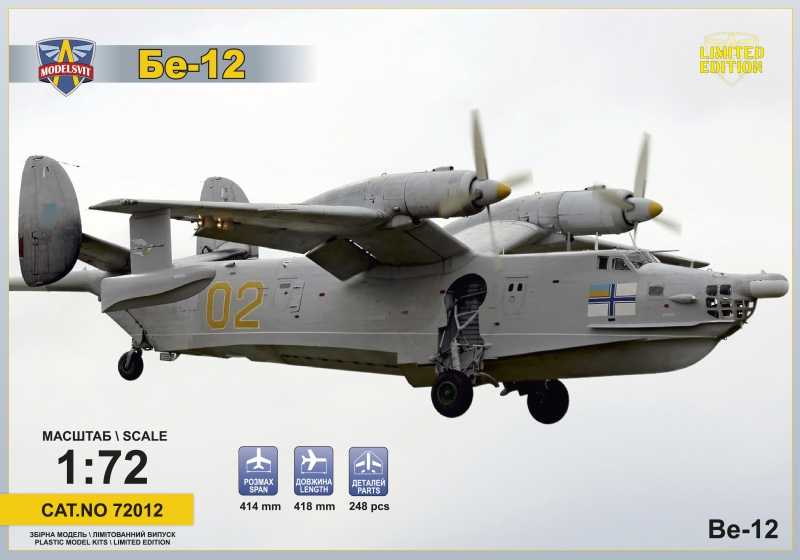 Советский самолет-амфибия Бериев Бе-12 ModelSvit 72012
