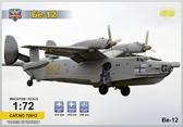 Советский самолет-амфибия Бериев Бе-12