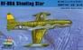 Истребитель RF-80A Shooting Star Hobby Boss 81724 основная фотография