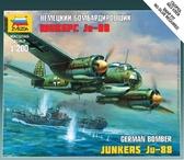 Немецкий самолет Юнкерс 88А4