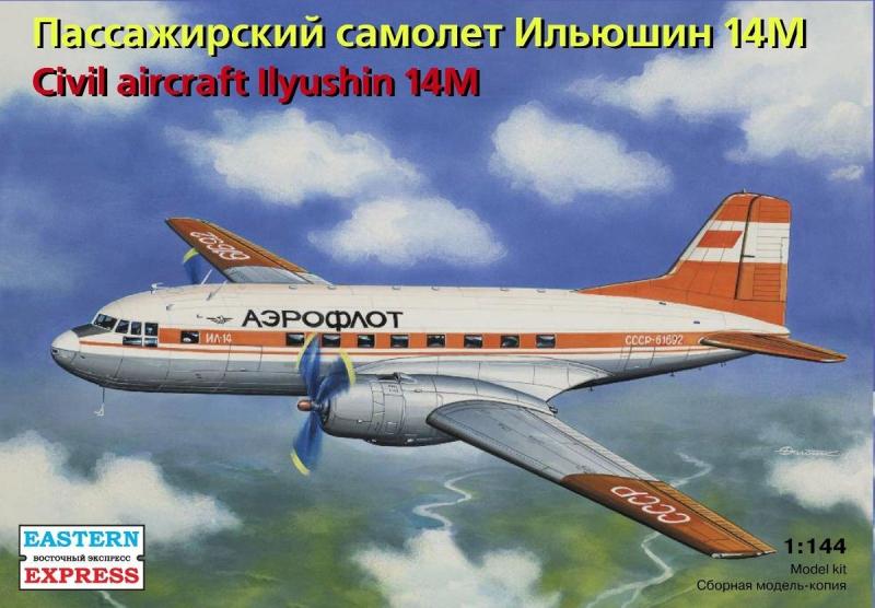 Пассажирский самолет Ильюшин 14М ( 16,3 см ) Eastern Express 14474
