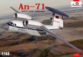 Советский самолет Антонов Ан-71 Madcap
