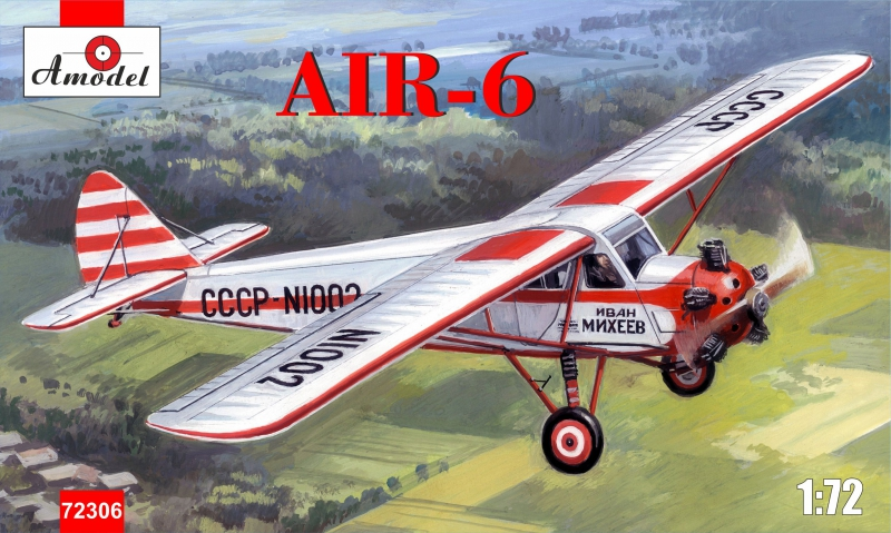 Гражданский самолет AIR-6 Amodel 72306