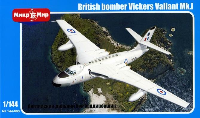 Английский стратегический бомбардировщик Виккерс Вэлиант Micro-Mir 144003
