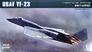 Истребитель YF-23 Hobby Boss 81722 основная фотография