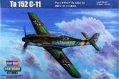 Перехватчик Focke-Wulf Ta 152 C-11