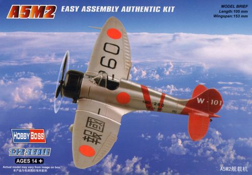 Истребитель A5M2 Hobby Boss 80288