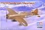 Бомбардировщик P-47D Thunderbolt Hobby Boss 80283 основная фотография