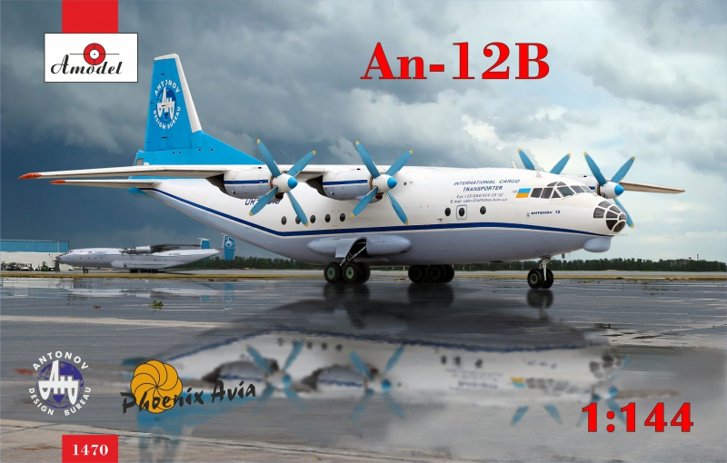Транспортный самолет Антонов Ан-12 Б Amodel 1470