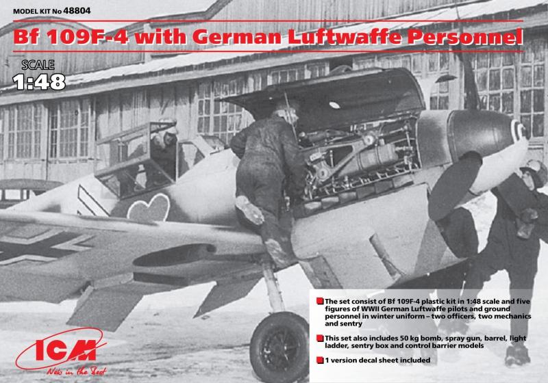Истребитель Bf-109F-4 с немецким персоналом Люфтваффе ICM 48804