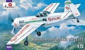 Спортивно-пилотажный самолет Сухой Су-31
