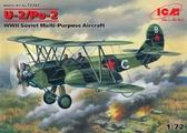 Советский многоцелевой самолет II МВ У-2/По-2
