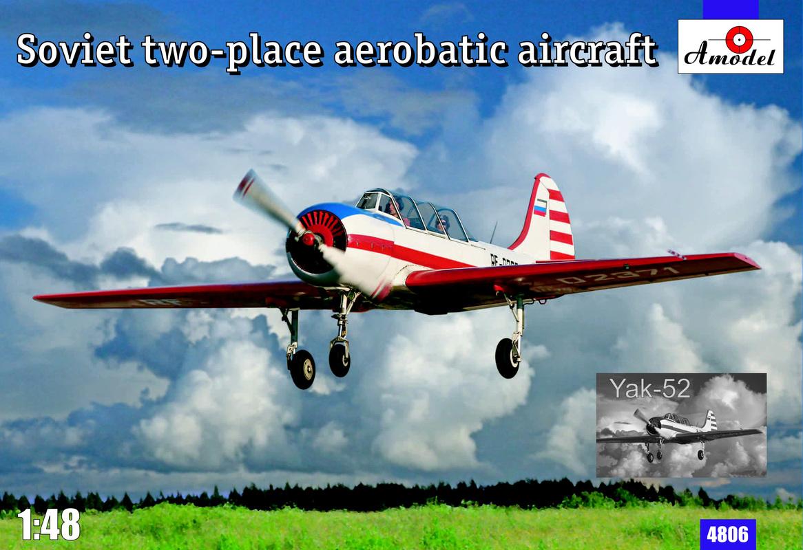 Советский спортивный самолет Як-52 Amodel 4806